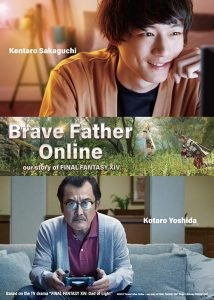 Brave father online our story of final fantasy xiv